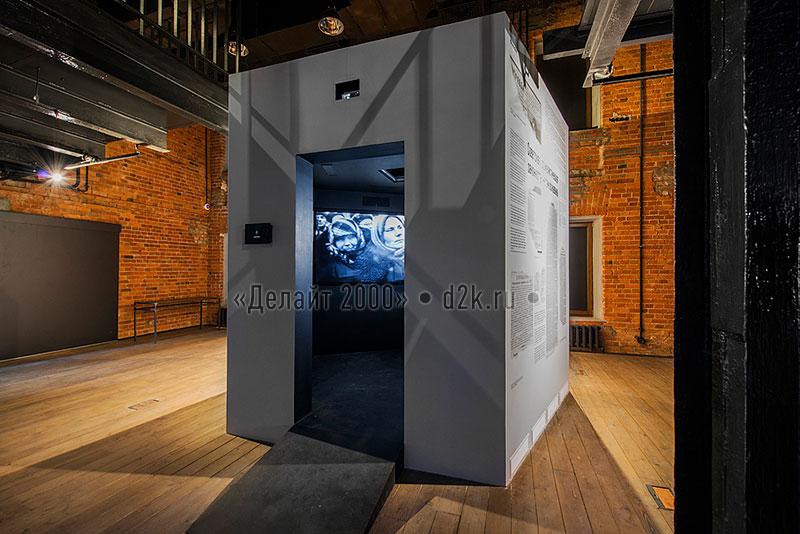 Мультимедийный комплекс для «Музея истории ГУЛАГа»