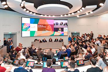 Светодиодная видеостена с расположением по дуге в большом зале совещаний НИТУ МИСИС